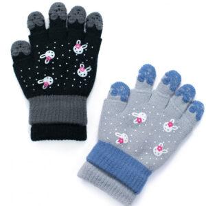 Talvekindad, sõrmikud